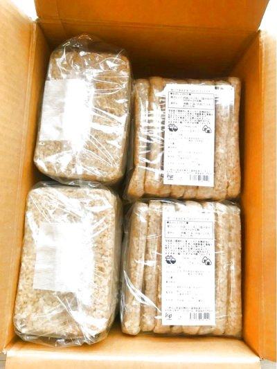 画像3: お米と暮らし◆すぐに食べられるもち麦入り玄米ごはん◆国産有機玄米◆オーガニック◆レトルトパック◆常温保存品◆もち麦玄米ごはん 200g